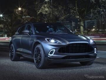 アストンマーティン DBX の Q by Aston Martin