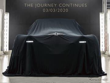 モーガンの新型スポーツカーのティザーイメージ