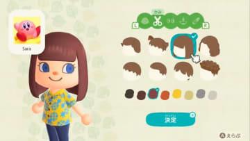 『あつまれ どうぶつの森』キャラクターメイク情報公開!髪や目を自由に設定可能に―ゲーム開始後も鏡・ドレッサー等でいつでも変更できる