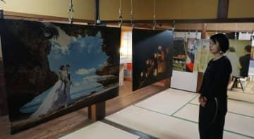 結婚する夫婦や祝福する友人らの幸せな表情を捉えた写真展(京都市中京区・洛笑庵)