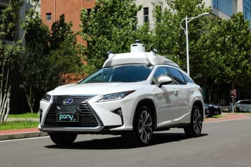 A Lexus RX equipped with Pony.ai's self-driving system. (Image credit: Pony.ai)