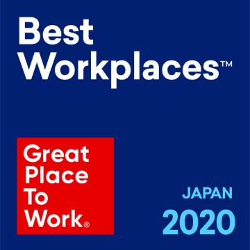 《参加社数499社で過去最多》2020年版 日本における「働きがいのある会社」ランキング発表!