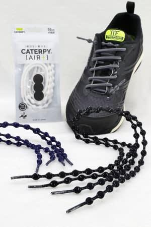 ツインズが手掛ける結ばない靴ひも「キャタピラン」