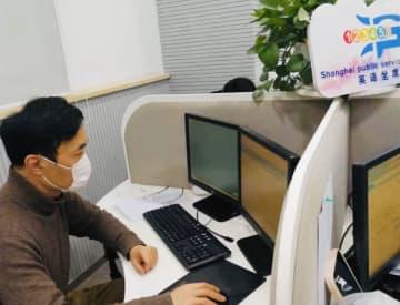 多言語ホットラインで外国人住民に安心を提供 上海