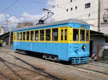 譲渡先を募集している路面電車151号(長崎電気軌道提供)