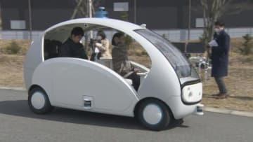 自動運転車のトラブルに対応実験、全国初公開 愛知・長久手市