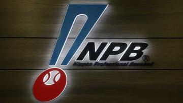 プロ野球6月19日開幕決定もセ・パで温度差  今年のプロ野球は短期決戦  エモやんが見どころ解説 画像