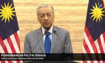 马哈迪要组去党派联合政府,未提交棒安华