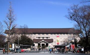 東京国立博物館 出典:Wikimedia Commons