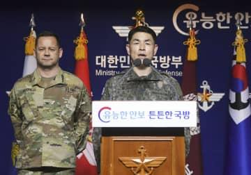 27日、ソウルの韓国国防省で記者会見する米韓両軍の当局者(韓国共同取材団撮影、聯合=共同)