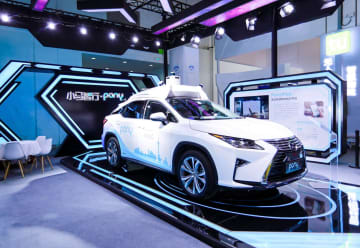 トヨタ、中国の自動運転企業「小馬智行」に4億ドル出資