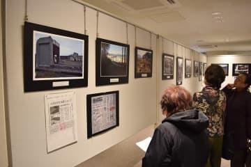 東日本大震災後の9年間をたどる写真展=真鶴地域情報センター