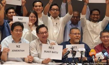 Pengerusi Amanah Johor dilantik penyelaras PH