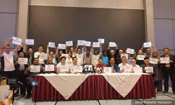 PH Johor sanggah 'gabungan baru', dakwa masih majoriti
