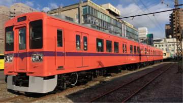 上信電鉄「クモハ705・クハ755」、29日(土)営業運転開始