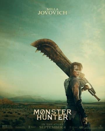 (C)Sony Pictures