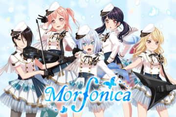 『ガルパ』3周年直前生放送まとめ―新バンド「Morfonica」と「RAISE A SUILEN」がゲーム内に登場!無料ガチャなど記念キャンペーンも満載