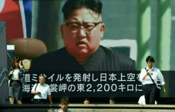 North Korea's leader Kim Jong Un recently declared that Pyongyang no longer considered itself bound by its moratoriums on nuclear and intercontinental ballistic missile tests.