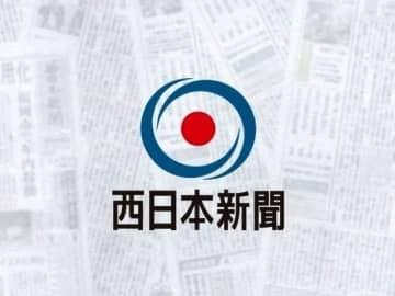 宮崎県日南市などで震度1の地震