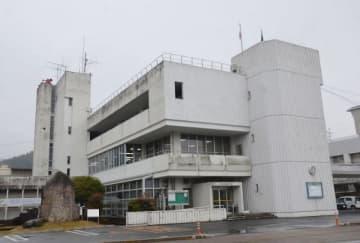 久米南町役場