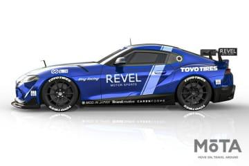NOVEL racing トヨタ スープラ GT4