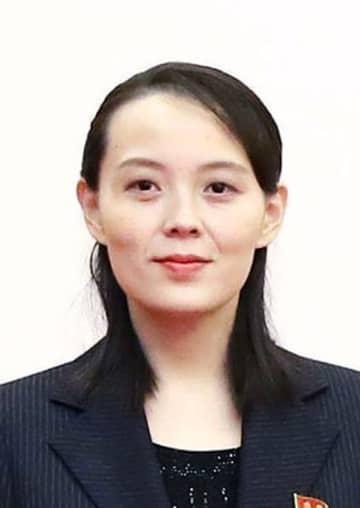 北朝鮮の金与正朝鮮労働党第1副部長(聯合=共同)
