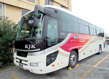 久喜市菖蒲バスターミナルなどから成田空港へ運行している国際十王交通の高速バス(提供)