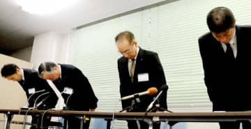 城西中教諭の逮捕を受けて陳謝する松山市教育委員会の藤田仁教育長(左から2人目)ら=4日午後、市役所第4別館