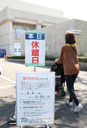 新型コロナウイルスの感染確認で、臨時休館となった県立図書館=5日午前、宮崎市