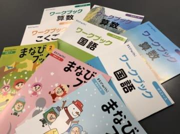 急行中の児童らに無償提供される通信教育の教材(画像:小学館集英社プロダクションの発表資料より)
