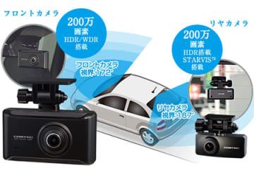 前後のあおり運転もバッチリ撮影できるリアカメラ付きドライブレコーダー! 先週1週間でもっとも売れた製品TOP10は?