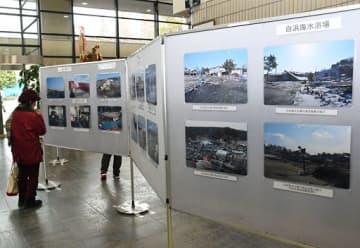 八戸市の東日本大震災の被災状況や復興の様子を伝える写真やパネル展=八戸市庁