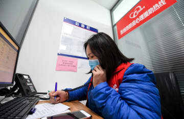 24時間ホットラインで心のケアに尽力 江蘇省蘇州市