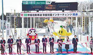 テープカットで常磐双葉インターチェンジの開通を祝う安倍首相、内堀知事、伊沢町長ら=7日午前、双葉町