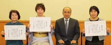 本年度の県女性のチャレンジ賞を受賞した3人と広瀬勝貞知事(右から2人目)=県庁
