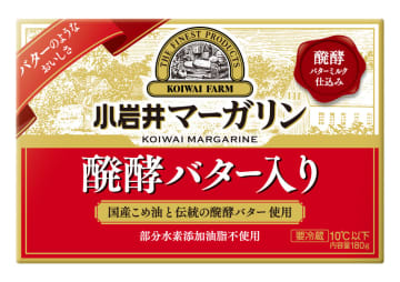 「小岩井マーガリン」2種類をリニューアル発売 トランス脂肪酸の含有量50%減を実現