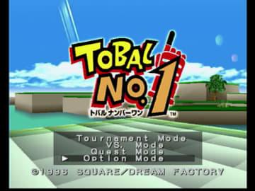 【特集】『FF7』体験版を同梱していた初代PS格ゲー『トバル No.1』をガチレビュー……この「やりごたえ」は今も色褪せない!