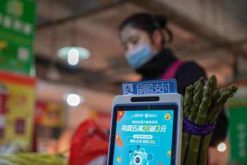 An Alipay facial payment machine in a Suzhou market on Feb 4, 2020. (Image credit: TechNode/ Shi Jiayi)