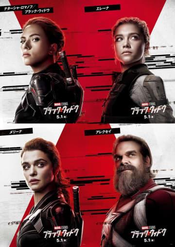 『ブラック・ウィドウ』(c)Marvel Studios 2020