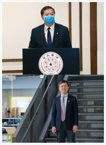 Clockwise: Qiu Yong, president of Tsinghua University, presents an appointment letter online for a teaching job at the university to Harry Shum, who was in Seattle, on Thursday. CHINA DAILY