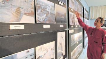 八戸の津波被害を記録した写真が並ぶ地震津波写真展