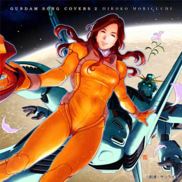 「GUNDAM SONG COVERS 2」数量限定生産盤 4,000円(税別)