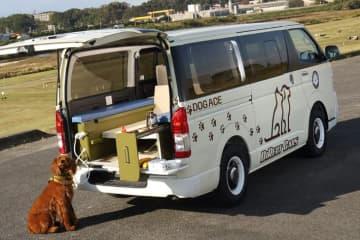 愛犬家必見! ペットと一緒の車中泊やアウトドアを超快適にするハイエース「DOG ACE(ドッグエース)」 ダイレクトカーズ 【Vol.6】