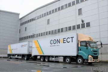 ヤマト運輸、連結トレーラの追加導入と区間拡大を発表 関東から九州まで