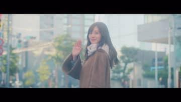 乃木坂46 白石麻衣、ソロ曲「じゃあね。」MV公開!デビューからの約8年間&応援してきた人たちの軌跡がコンセプト
