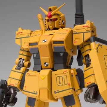 「GUNDAM FIX FIGURATION METAL COMPOSITE RX-78-01 [N] 局地型ガンダム(ロールアウトカラー)」販売価格:22,000円(税込)(C)創通・サンライズ