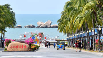 海南省三亜市、観光客の受け入れ再開