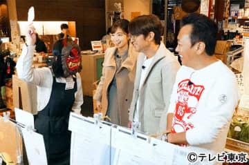 「モヤモヤさまぁ~ず2」番組の大ファン・上川隆也が参戦!高輪ゲートウェイ周辺で爆笑の必殺技も