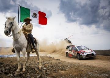 WRCメキシコ戦を制した#17 オジェ(トヨタ)。