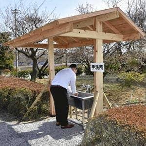 手洗い所を設置した緑水苑